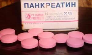 Панкреатин при гастрите с повышенной кислотностью