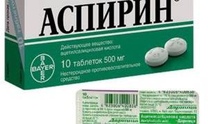 Как принимать аспирин кардио при гастрите